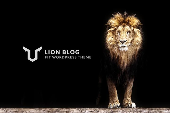 【WordPress】最新の無料テーマ!LION BLOGは絶対オススメ