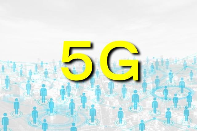 ついに5Gの時代がくる!!でも5Gって何?読み方は?4Gと違いは?全部教えます!