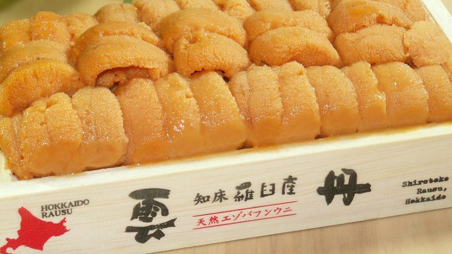 【レビュー】所沢でうに丼?所沢卸売市場内にある「定食や(めしや)」で朝飯食べてきた