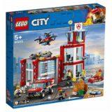 レゴ シティ 消防署 60215 開封レビュー。光って音が鳴るサイレン付き!