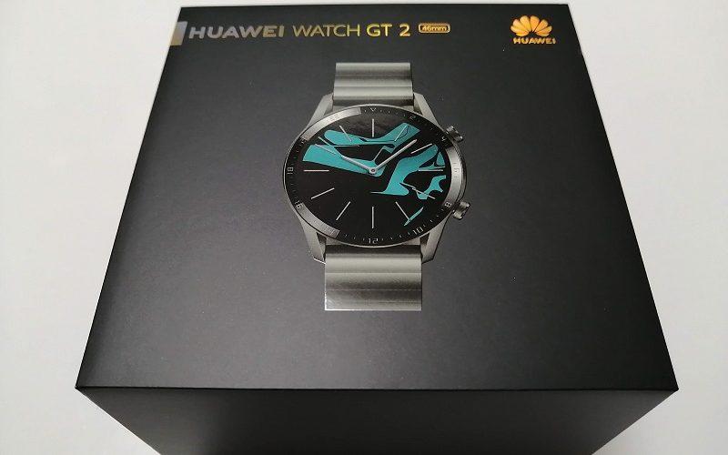 【HUAWEI WATCH GT2レビュー】2週間持続バッテリー&ビジネスシーンにもおすすめなスマートウォッチ